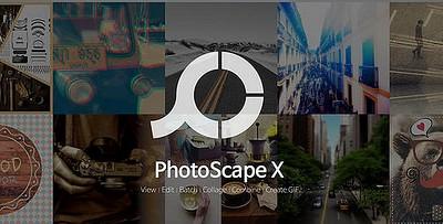 iPhoto開発終了!「写真」よりPhotoScape Xはいかが