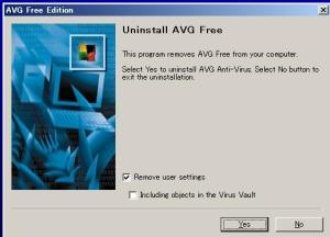 AVGアンインストール画面(YES)を押す