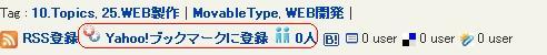 Yahoo!ブックマークに登録アイコン