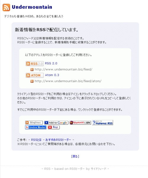 RSSアイコン2.0