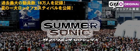 Summer Sonic2006 by Gyao
