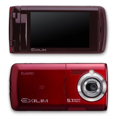 ケータイ付きカメラ?CASIO W53CA